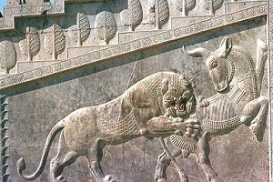 Animals in Ancient Near Eastern Art
