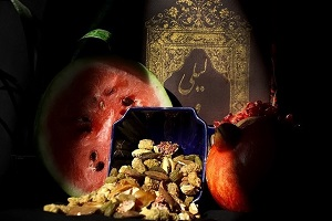 the Yalda night